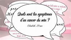 Les Sympt 244 Mes Du Cancer Du Sein Secrets De Filles