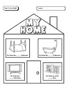 all about me my home activity by crystal meyers tpt
