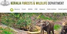 periyar tiger reserve thekkady kerala recruitment