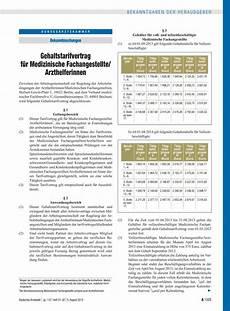 tarifvertrag zahnmedizinische fachangestellte gehaltstarifvertrag f 252 r medizinische fachangestellte