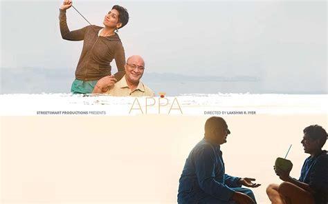 Appa Tamil Movie Online