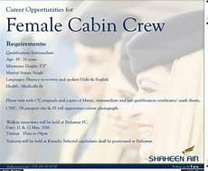air cabin crew qualifications cabin crew 2017 in shaheen airline peshawar