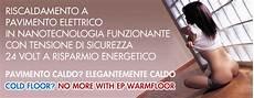 risparmio riscaldamento a pavimento domande frequenti faq ep warmfloor