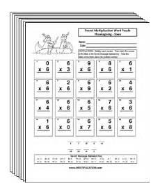 multiplication worksheets for beginners 4404 free multiplication worksheets multiplication