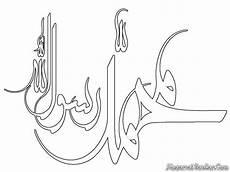 Gambar Gambar Sketsa Masjid Hitam Putih Mania Kaligrafi