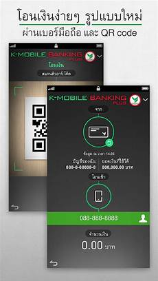 K Mobile Banking Plus Android Apps On Play
