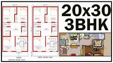 20x30 house plans 20x30 house plan 3 bhk house design घर क नक श