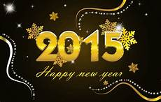 wishes for 2015 free happy new year ecards greeting cards 123 greetings