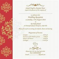 wedding invitation wording for reception ceremony