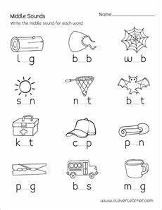 alphabet worksheets for middle school 18196 middle sounds picture worksheets for preschools middle sounds middle sounds worksheet middle
