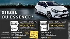 Comparatif Diesel Essence Comment Choisir
