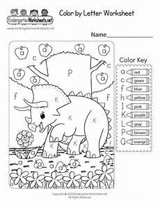 Colouring Sheets For Kindergarten Pdf Color By Letter Worksheet For Kindergarten Free