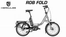 hercules rob fold modell 2016 produktvideo