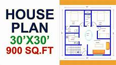 30x30 house plans house plan 30 x 30 900 sq ft youtube