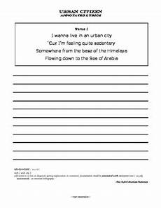 indus valley civilization india lyrics and worksheets for online music video
