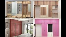 cupboard designs for bedroom 2019 as royal decor youtube