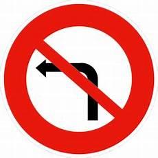 route sens fichier road sign b2a svg wikip 233 dia