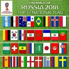 Flaggen Wm 2018 - wm 2018 wimpelkette 32 wm l 228 nder quot fahnen girlande flagge