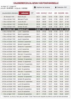 horaire prière strasbourg dhul qi dah 1435 vos horaires de pri 232 re pour le mois