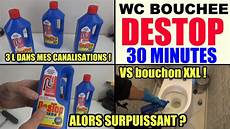 Wc Bouch 233 Destop Express Test Toilette Deboucher
