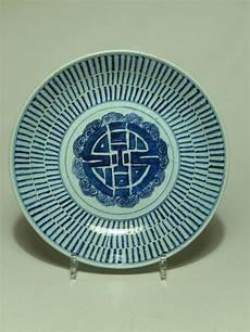 Porcelain Plate With Auspicious Symbols China Around