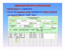 c form application e application of cst forms