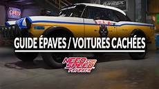 Guide Need For Speed Payback Comment Obtenir Toutes Les