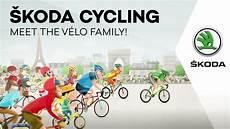skoda we cycling škoda cycling meet the v 233 lo family