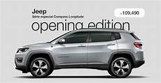 lateral jeep compass opening edition automobil 237 stico