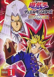 yu gi oh duel monsters 1 224 end sub indo welcome