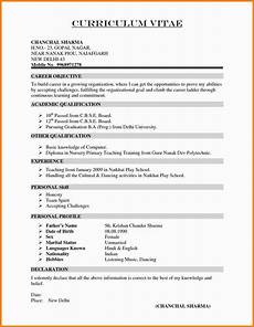 curriculum vitae for teachers resume fresher format unique teaching new job resume format
