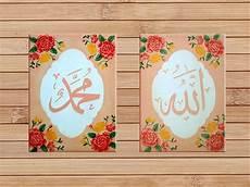Gambar Kaligrafi Yang Indah Dan Cantik Contoh Kaligrafi