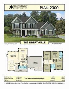 sim house plans plan 2300 the libertyville architectural design house