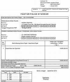 formulir faktur pajak sederhana excel contoh faktur pajak valas excel contoh z