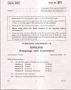 previous year english language and literature question paper for cbse class 10 2012