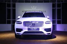 volvo xc90 t8 hybrid now gets two charging station