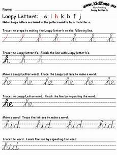 letter d cursive handwriting worksheets 24199 cursive writing worksheet teaching cursive writing learning cursive cursive handwriting practice