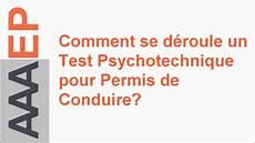 permis de conduire points restants comment se d 233 roule un test psychotechnique pour permis exercices exemples r 233 sultats