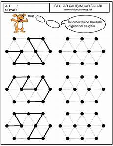 1217 best images about creative thinking visual perceptual skills pinterest maze