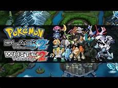 Black 2 And White 2 Legendary