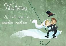 Cartes Virtuelles Mariage Felicitation 1 Joliecarte