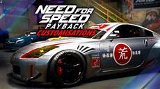 need for speed payback forum need for speed payback gamespot