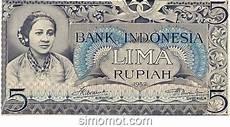 Gambar Mata Uang Indonesia Jaman Dulu Berbagai Mata