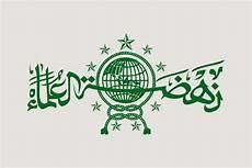 Nahdlatul Ulama Nu Logo