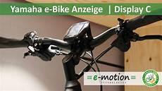 yamaha e bike 2019 yamaha e bike display c multi switch anzeige neuheiten