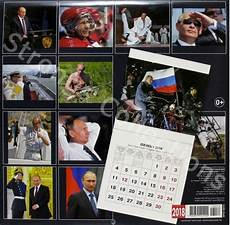 Vladimir Putin 2018 Calendar Released And It Features
