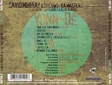 y7onn yonn d 233 david murray david murray the gwo ka masters