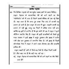 hindi worksheets for grade 1 free printable search vishakha pinterest worksheets