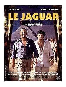 bruel jaguar ягуар фильм 1996 википедия