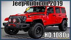 the jeep moab edition 2019 review and release date jeep rubicon 2019 release date and specs otomagzz